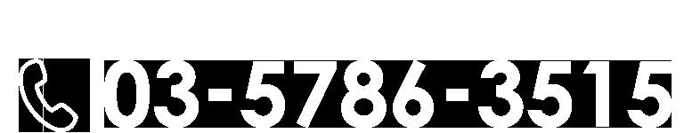 0357863515